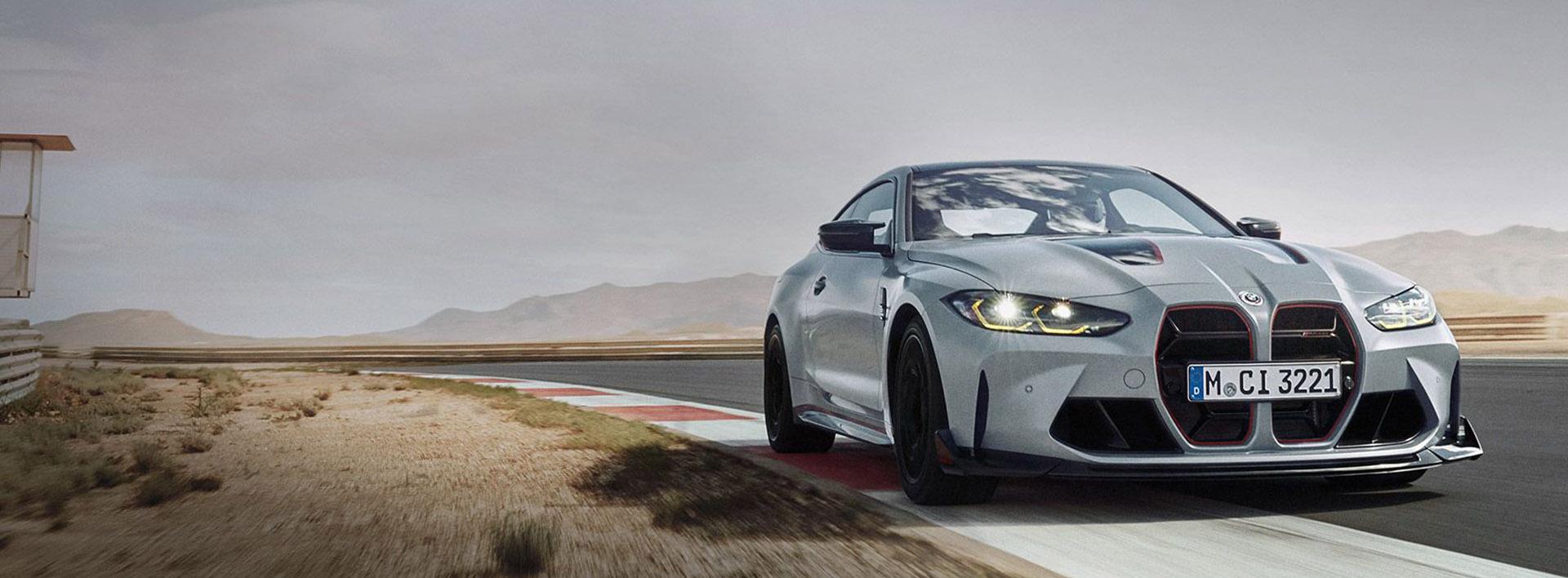 BMW New Car Range