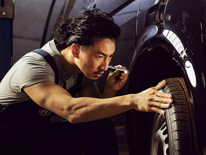 Volkswagen Service Plan